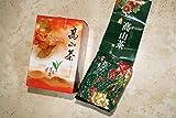 Taiwan Da-Yu-Ling Green Tea – Grown on High Altitude Mountain Tea – Best Quality