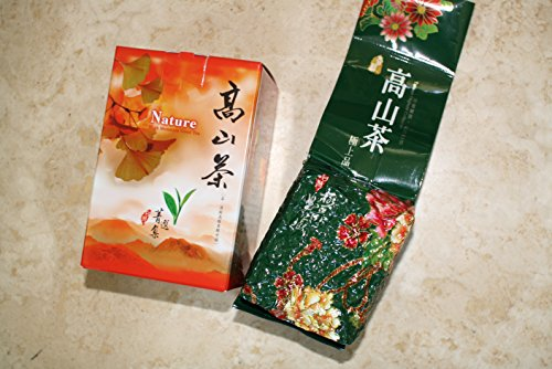 Taiwan Da-Yu-Ling Green Tea - Grown on High Altitude Mountain Tea - Best Quality