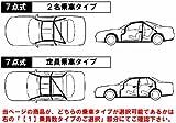 フェアレディZ[Z33]用 8点式クロスロールバー[アルミ]定員乗車Type ダッシュ逃げ