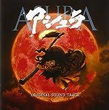 Asura - O.S.T. [Japan CD] TOCT-29068