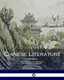 img - for Chinese Literature Comprising the Analects of Confucius, the Sayings of Mencius, the Shi-King, the Travels of F -Hien, and the Sorrows of Han book / textbook / text book