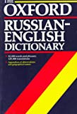 img - for The Oxford Russian-English Dictionary book / textbook / text book