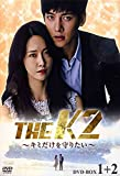 THE K2 ~キミだけを守りたい~ DVD-BOX 1+2 10枚組 韓国語/日本語字幕