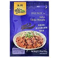 Asian Home Gourmet佳厨印度风味蹄卡马撒拉咖喱香料酱 50g(泰国进口)
