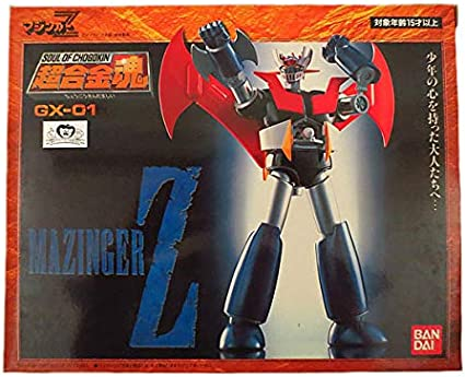 Bandai FREE SHIP Great Mazinger Z GX-02 Soul of Chogokin Bandai from Japan