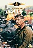The Train [DVD] [1964]