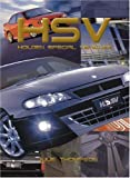 Holden Special Vehicles 1988-2003, Julie Thompson, 1876720085