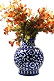 Ceramic Flower Vase Pot 9'' Inch Home Planter Handmade Decorated Blue Pottery Art Flower Work Designer Flower Vase Pot Best Authentic Eco-Friendly Gift for Home, Office, Desk Table Decor - Qty1 Blue