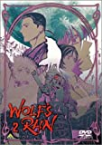 WOLF'S RAIN 2 [DVD]