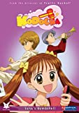 Kodocha, Vol. 6: Sana's Bombshell
