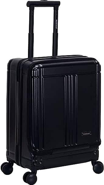"Rockland Tokyo 19"" Polycarbonate Spinner Laptop Carryon"