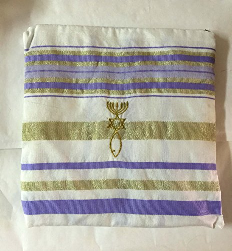 Purple and Gold Grafted In Messianic Tallit Talit Prayer Shawl 22