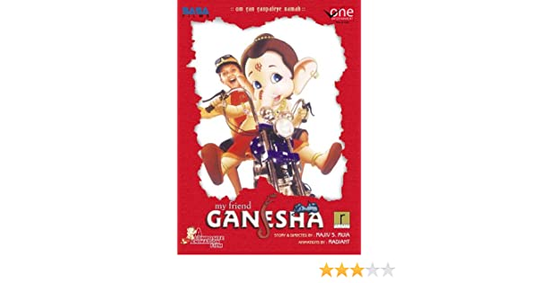 Amazon com: My Friend Ganesha (2007) (Children Film / Hindi Film