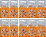 パワーワン 補聴器用ボタン電池 PR48(13) 6粒入り×10シートセット