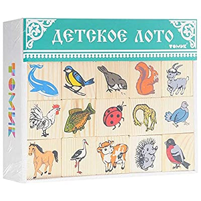 Children's lotto Animal World Детское лото Животный мир Detskoye Loto Zhivotnyy mir: Toys & Games