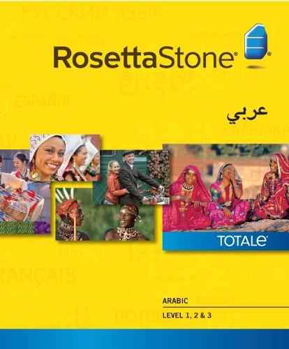 Rosetta Stone Arabic Level 1-3 Set [Download]