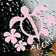 nc-smile ハワイアン ステッカー ホヌ HONU★プルメリア★ALOHA (サーモンピンク)