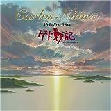 Melodies Inspired By - Deed of Gedo Senki (Tales of Earthsea) (2008-01-01)