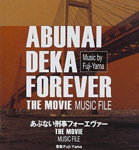 TV Original Soundtrack (Music By Fuji-Yama) - Abunai Deka Forever The Movie Music File [Japan CD] VPCD-81791 by VAP Japan