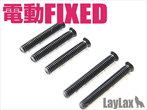Marui electric Fikusudo mecha BOX Reinforced screw (Nine Laylax Ball)