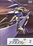 Animation - Rin-Ne No Lagrange (Lagrange The Flower Of Rin-Ne) 2 (BOOKLET) [Japan DVD] BCBA-4269