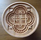 Stamp For The Holy Bread Orthodox Liturgy/Wooden