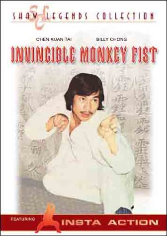 Invincible Monkey Fist