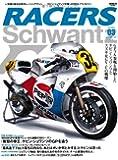 Racers volume 03 ケビン・シュワンツが駆ったRGVーГヒストリー (SAN-EI MOOK)