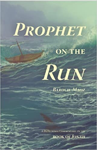 Prophet on the Run by Baruch Maoz (2013-11-30)