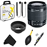 Canon EF-S 18-55mm f/3.5-5.6 IS STM Lens for Canon SLR Cameras + 7pc Bundle Accessory Kit w/International Version (No Warranty)