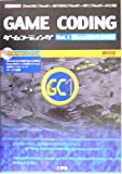 ゲームコーディング〈Vol.1〉Direct3D/COM編―「DirectX9」「VisualC++.NET2003」「VisualC++.NET」「VisualC++6.0」対応 (IO BOOKS)
