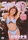 川村ひかる Smile(h)+Special 30min [DVD]