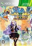 Espgaluda II Black Label (Platinum Collection) for Xbox 360 (Japanese Language Import - Region Free)