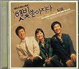 [CD]SUNSHINE OF LOVE/サンシャイン・オブ・ラブ [Single]