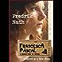 Francesca Pascal: A World War 2 Novel: World War 2 Romance (World War II Adventure Series Book 3)