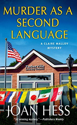 Murder as a Second Language: A Claire Malloy Mystery (Claire Malloy Mysteries Book 19)