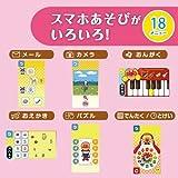 joy palette Anpanman kids smartphone