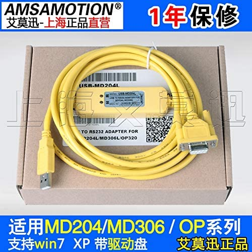 Isali OP320-A Color: MD306L Touch Screen Programming Cable Download Cable USB-MD204L MD204L