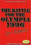 Battle for Olympia 1996 [DVD] [Import]