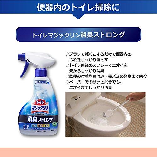 消臭ストロング トイレマジックリン トイレ用洗剤 スプレー 本体 400ml