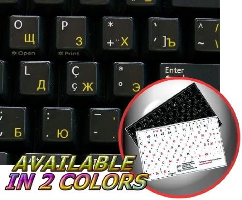 PORTUGUESE-RUSSIAN NON-TRANSPARENT KEYBOARD STICKERS ON BLACK BACKGROUND FOR DESKTOP LAPTOP AND NOTEBOOK