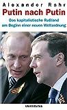 img - for Putin nach Putin book / textbook / text book