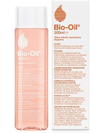 Productos para el cuidado de la piel   Amazon.es