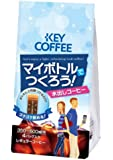 キーコーヒー マイボトルでつくろう! 水出しコーヒー (20g×4P)×4袋
