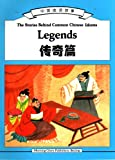The Stories Behind Common Chinese Idioms, Jiang Cheng'an, Xu Deyuan, 7505405020