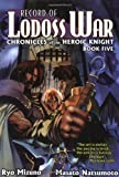 Record Of Lodoss War Chronicles Of The Heroic Knight Book 5 (Record of Lodoss War (Graphic Novels))