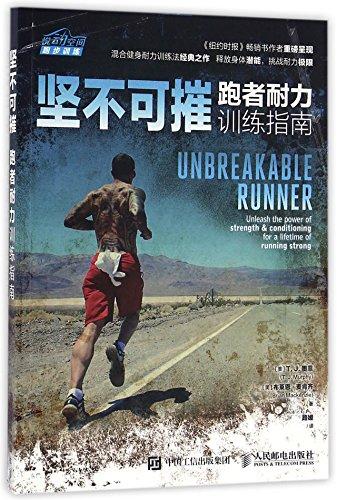 Runner pdf unbreakable