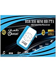 DANSAT 991 MINI HD RECEIVER FOR LCD/LED/PLASMA TV