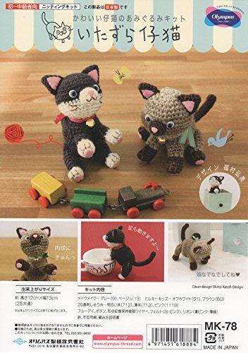 Mascot kit Naughty kitten by Olempus made cord
