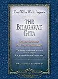 God Talks With Arjuna: The Bhagavad Gita